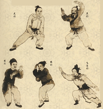 JinDaoLife com Qigong Healing index page